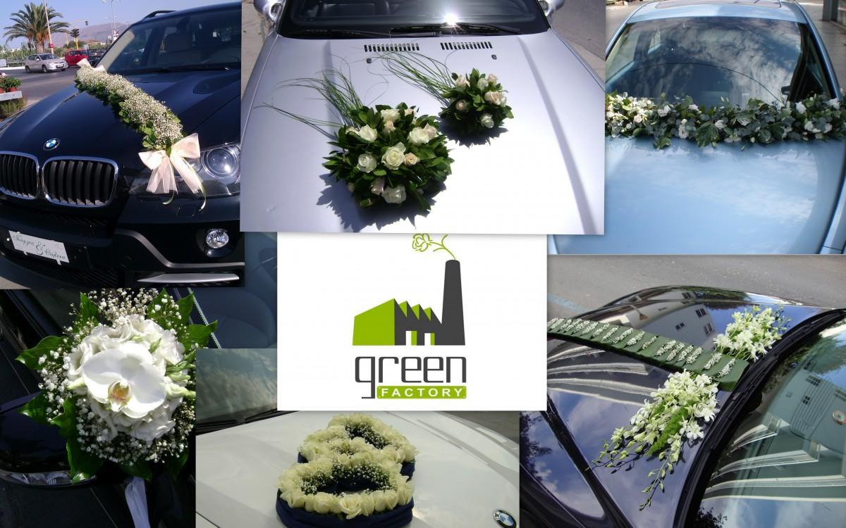 Green Factory Χανιά Κατασκευή κήπου Ανθοπωλείο Στολισμοι Γάμων Ανθοστολισμοί Χανιά